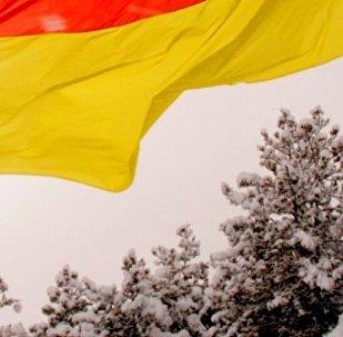 Флаг Осетии