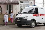 Станция скорой помощи в городе Цхинвал