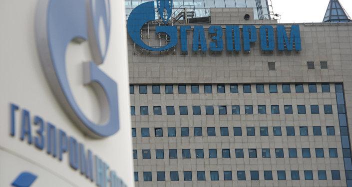 Офисное здание компании Газпром.