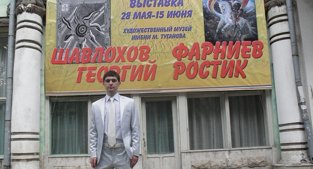 Саулохты  Георгий