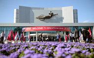 Открытие международной выставки Иннопром-2016