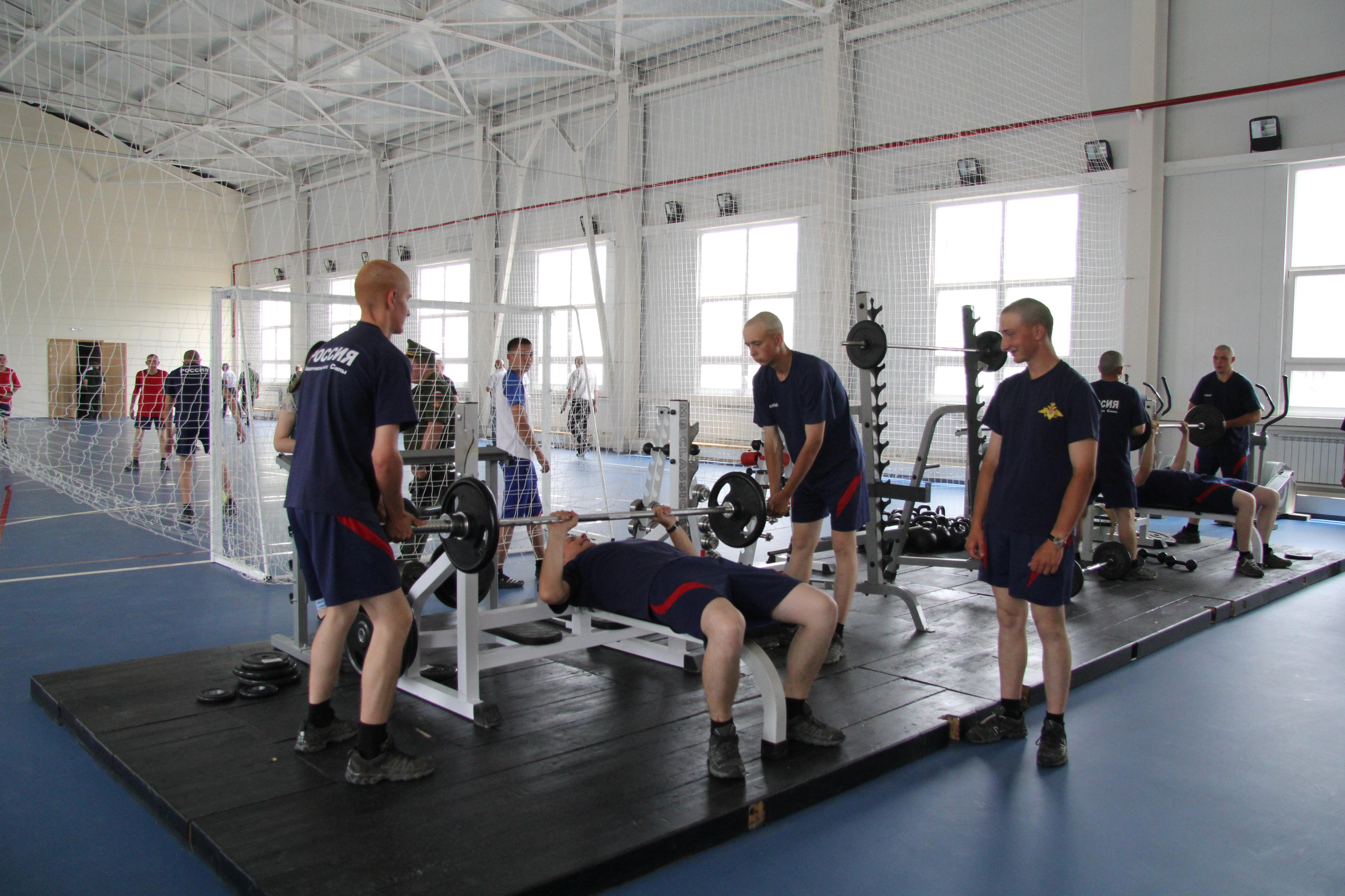 Спортивно-оздоровительные объекты 4 военной базы