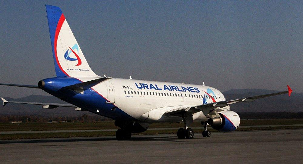 Международный аэропорт Владивостока