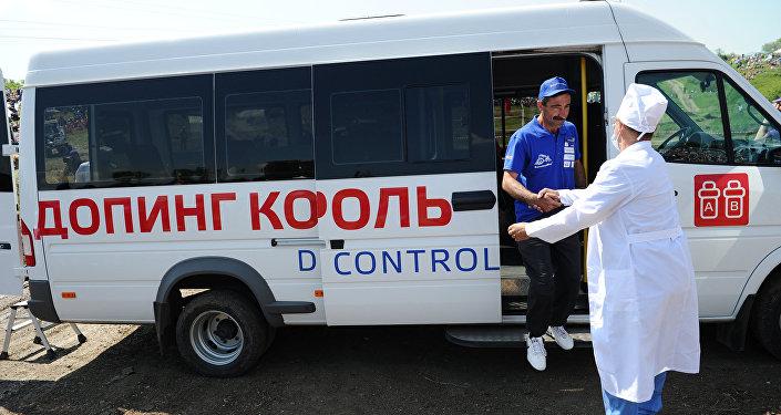 Допинг-контроль перед соревнованиями в Ростовской области.