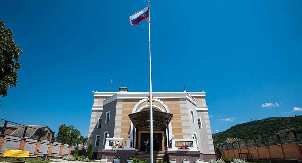 Посольство России в Южной Осетии