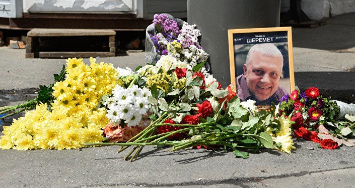 Следователи назвали главную версию убийства украинского «Оплота» вПодмосковье