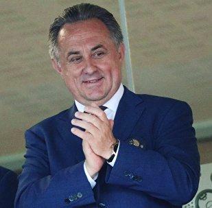 Министр спорта РФ  и глава РФС Виталий Мутко
