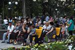 Концерт Цхинвалы