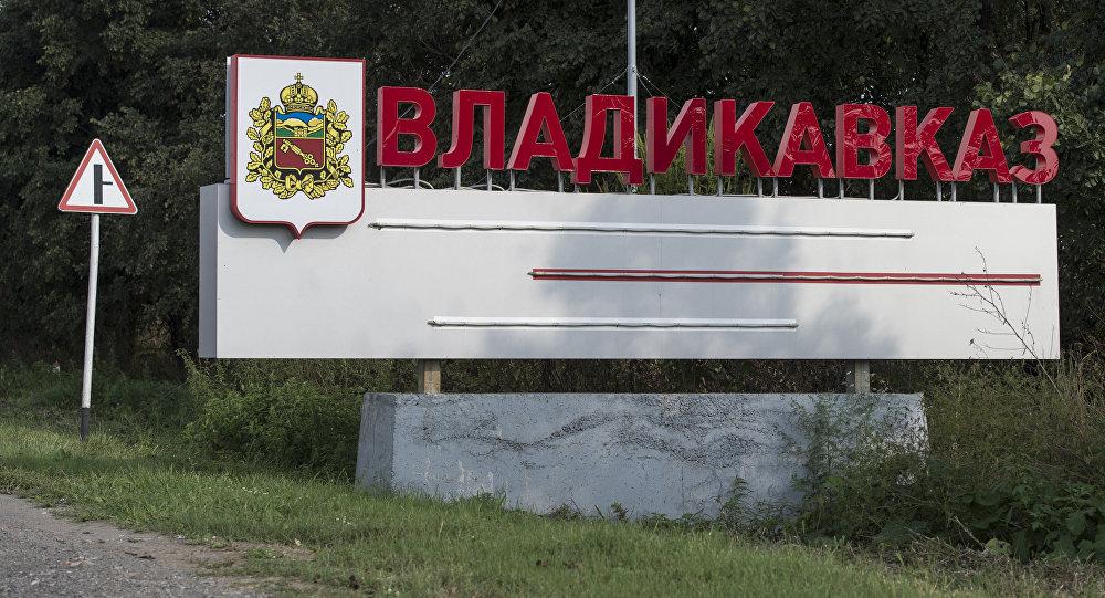 Виды Северной Осетии-Алании