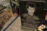 Лев Козаев