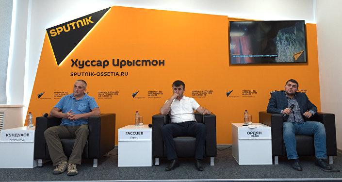 Пресс конференция в Sputnik Южная Осетия