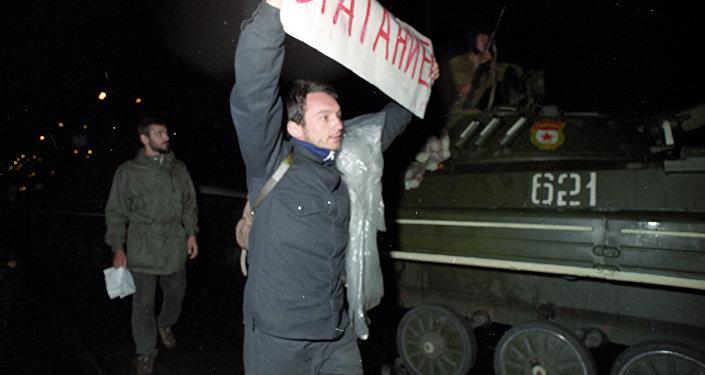 Переворот 19-21 августа 1991 года в СССР