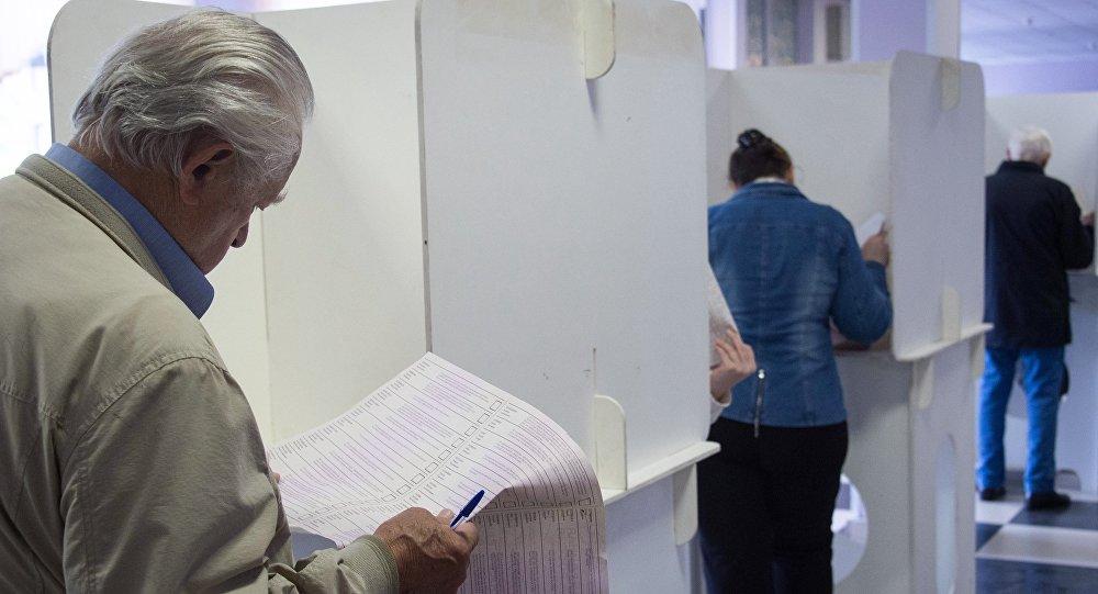 Предварительное голосование на выборах в Госдуму