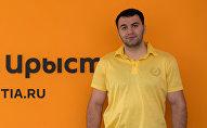 Ричард Битиев в пресс-центре Sputnik