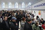 Московский день занятости в ЦВЗ Манеж