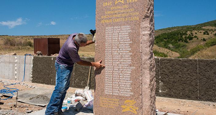 Памятник в селе Прис