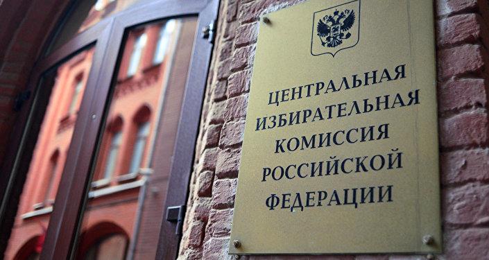 МИД: Киев сделал преднамеренный выбор для последующего обострения отношений сРФ