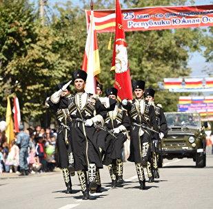 РХИ 25 азы цытæн парад