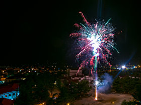 Восьмая годовщина признания независимости РЮО