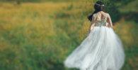 Невеста размытая