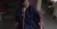 СПУТНИК_Старейшей жительнице планеты исполнилось 119 лет