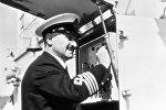 Капитан атомохода Ленин Ю.С.Кучиев