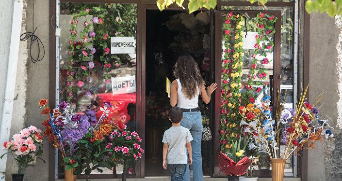 Цветочный магазин в Цхинвале