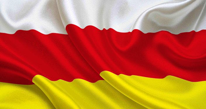 День Государственного флага Республики Южная Осетия