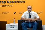 Сослан Цидаев, консул Посольства России в РЮО.