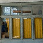 Самая старая парикмахерская в Цхинвале. Здесь много лет работал парикмахер Авто.