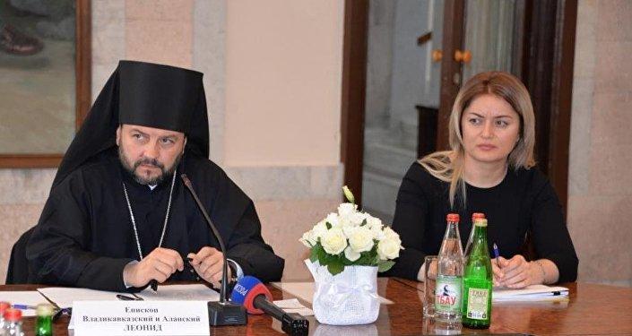 Пресс-конференция епископа Аланского и Владикавказского Леонида