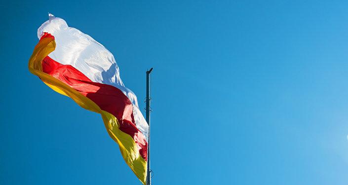 Государственный флаг Южной Осетии
