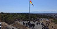 Поднятие государственного флага