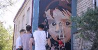 Первый в стрит-арт фестиваль прошел в Цхинвале