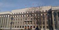Здание правительства Северная Осетия
