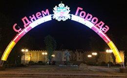 День города Владикавказ и Республики Северная Осетия-Алания