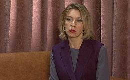 Захарова прокомментировала заявление Пауэр о варварстве России в Сирии