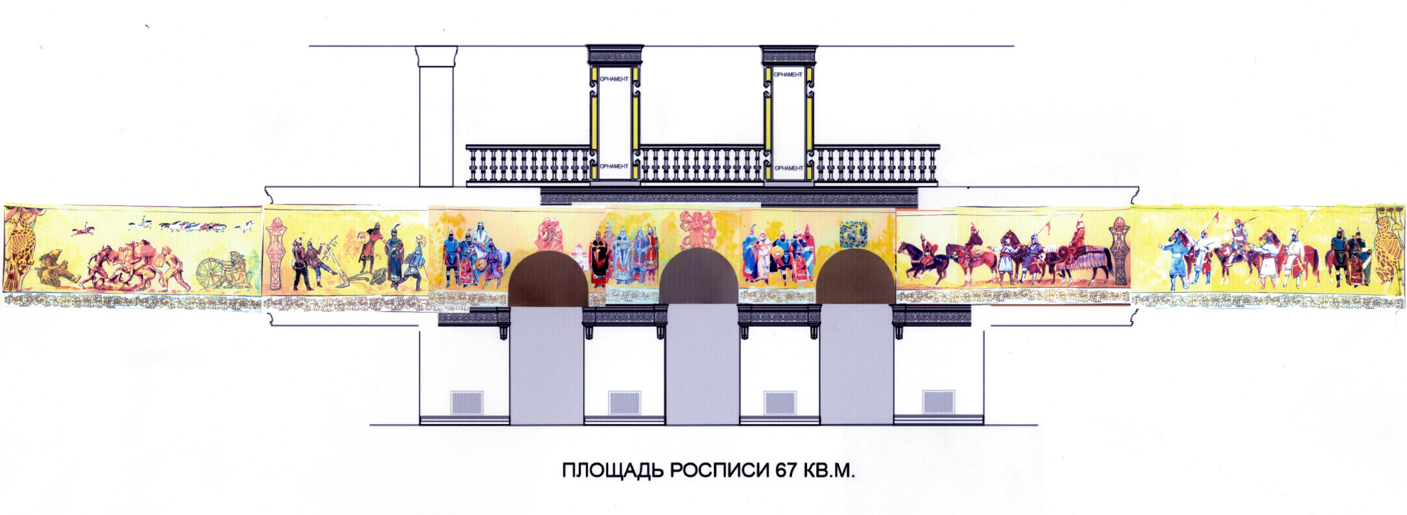 Эскиз росписи фойе Госдрамтеатра РЮО Л.Касоева