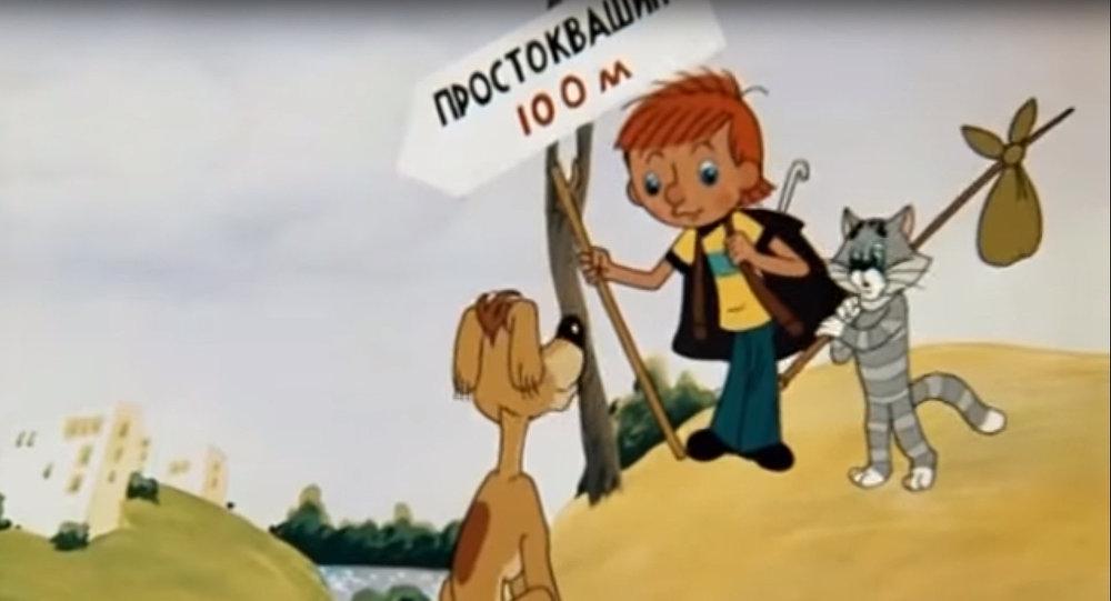 «Союзмультфильм» снимет новые серии «Простоквашино»