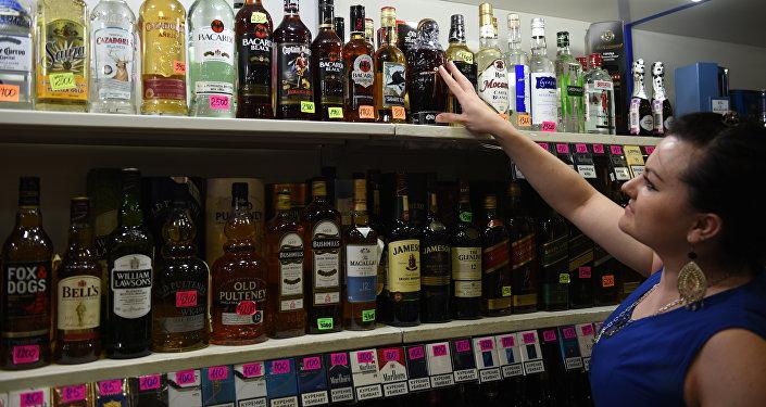 Магазин алкогольной продукции в Цхинвале