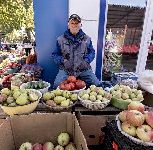 Рынок в Цхинвале