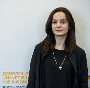 Карина Дзигоева