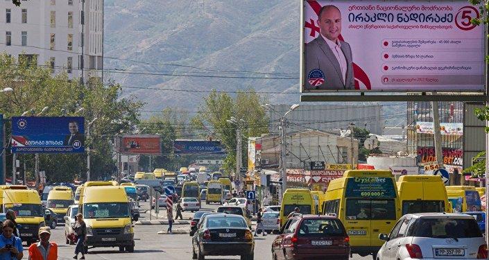 Предвыборная кампания в Грузии
