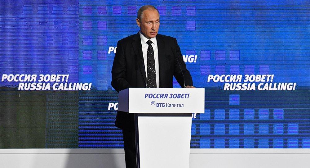 Президент РФ В. Путин принял участие в инвестиционном форуме ВТБ Капитал Россия зовет!