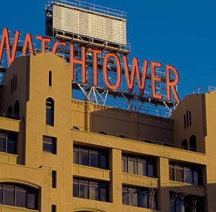 Бруклинская штаб-квартира Свидетелей Иеговы