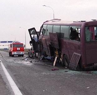 Авария на трассе Владикавказ-Беслан