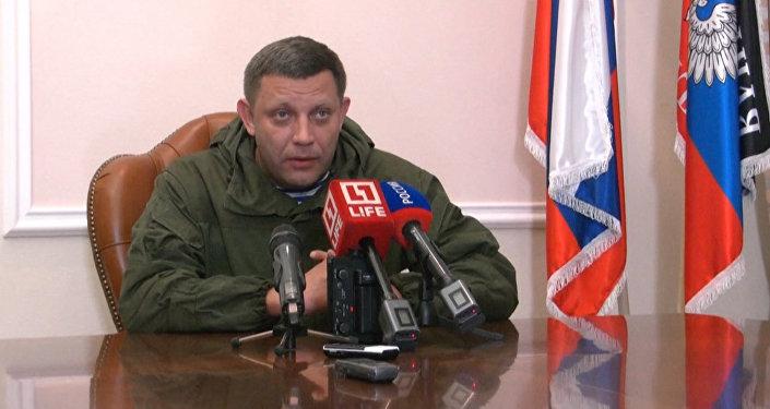 Глава ДНР Захарченко