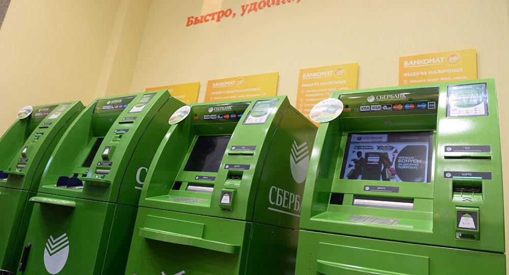 «Сбербанк» сократит число банкоматов в 2017-ом