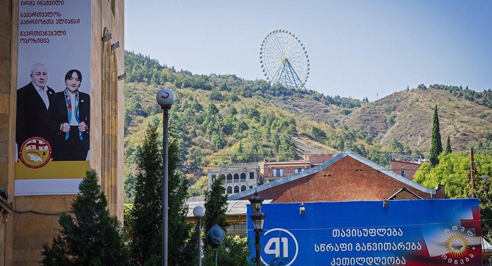 ВГрузии проходит голосование вовтором туре парламентских выборов