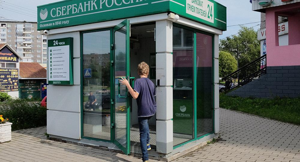 ВАрхангельской области воры заминировали банкомат